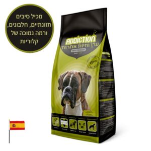 שק מזון דיאטטי לכלבים עם בעיות השמנה