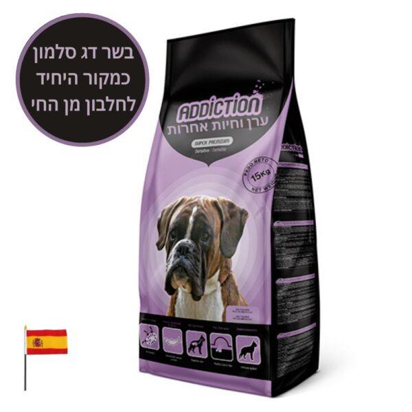 שק מזון סלמון לכלבים במשקל 15 קילו של חברת אדיקשן