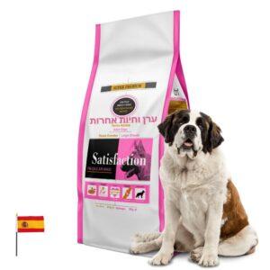 """שק מזון סטיספקשן 15 ק""""ג לכלבים מגזע גדול"""
