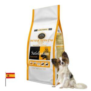 שק מזון סטיספקשן לכלבים בוגרים מגזע קטן