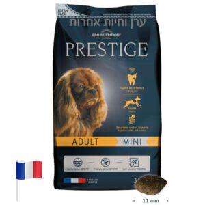 שק מזון לכלבים בוגרים מגזע קטן פלטזור פרסטיז