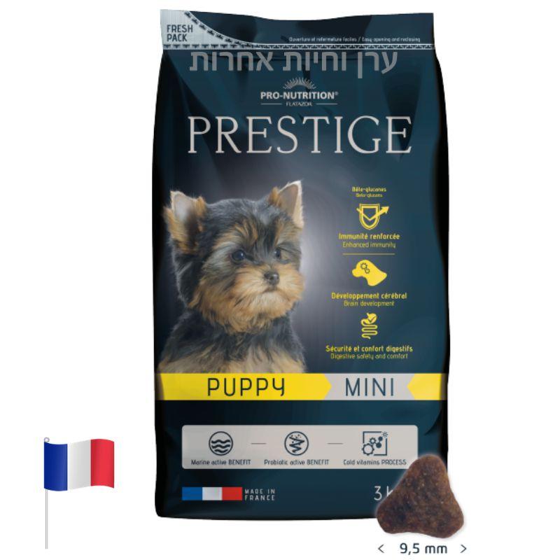 שק מזון פלטזור לגורי כלבים מגזע קטן
