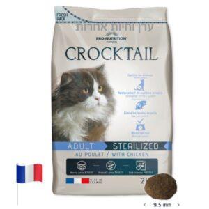 """שק מזון 2 ק""""ג לחתולים עם נטיה להשמנה"""