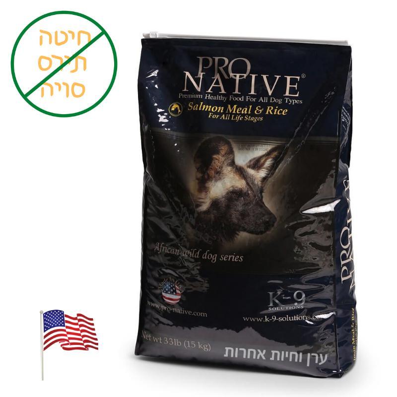 שק מזון לכלבים פרו נייטיב בטעם סלמון