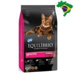 אוכל לחתולים המסייע לבריאות המעיים, EQUILIBRIO