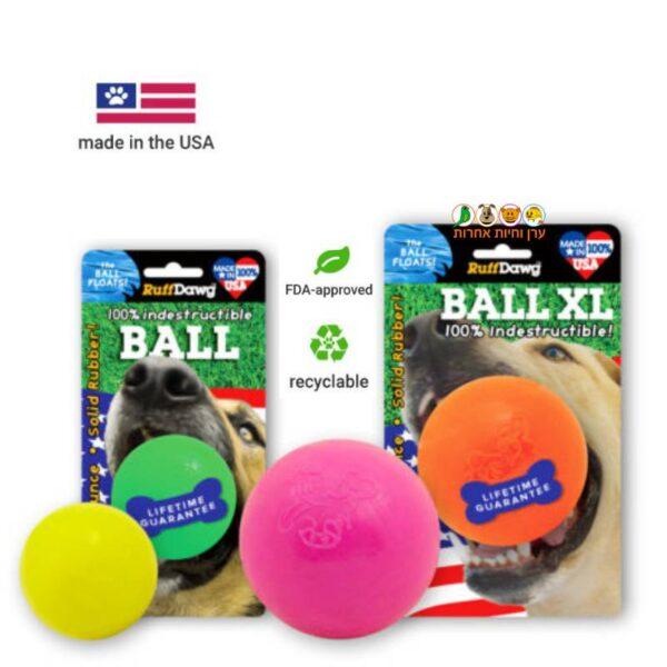 כדור משחק לעיסה לכלבים