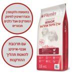 שק מזון לכלבים מבוגרים מגזע בינוני של FITMIN