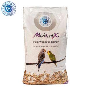 מזון פרימיום לתוכונים של מדיוניקס מגדלים 20 ק''ג