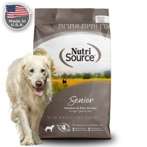 מזון לכלבים מבוגרים נוטרי סורס