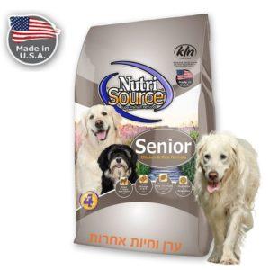 שק אוכל לכלבים מבוגרים של חברת נוטרי סורס