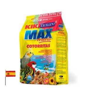 שקית מזון של חברת KIKI שמתאים לתוכי קוקטייל ותוכונים