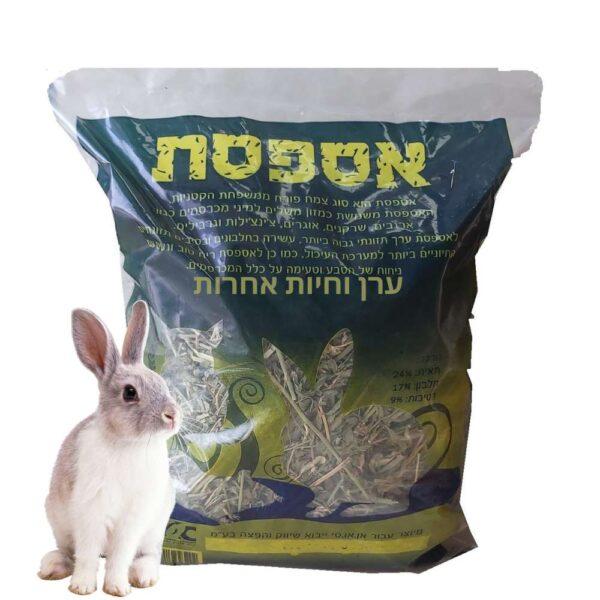 חבילת אספסת לארנבים 500 גרם
