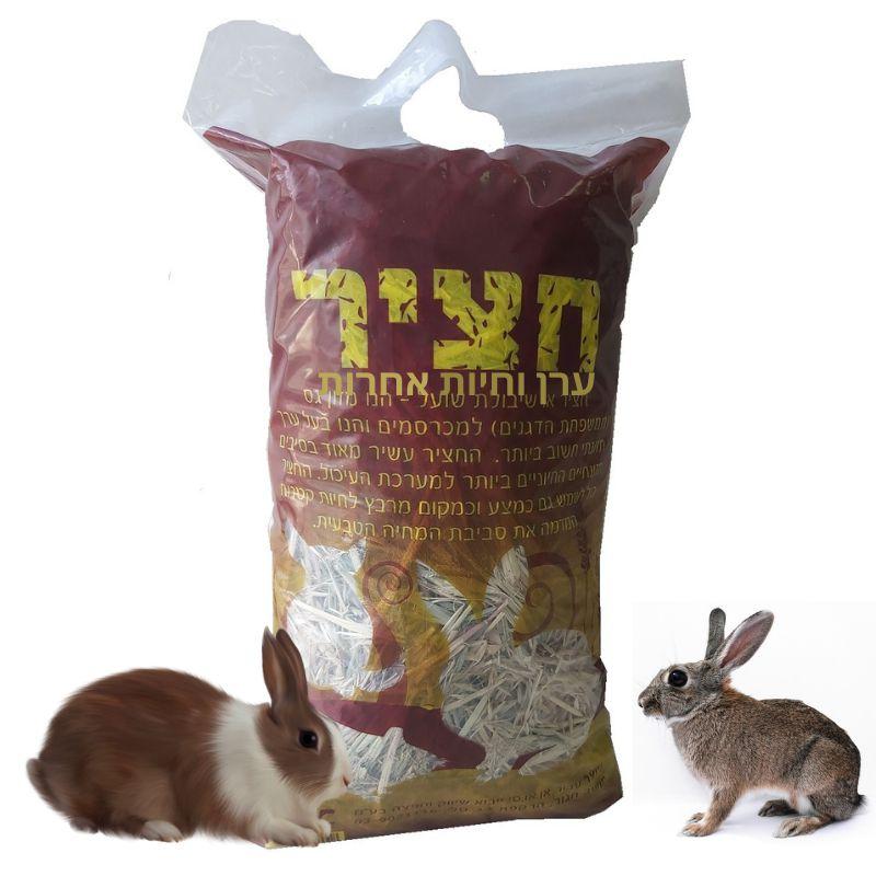 אריזת מצע חציר לארנבים 500 גרם