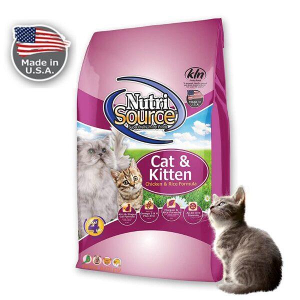 מזון לחתולים בוגרים וגורים, עוף ואורז