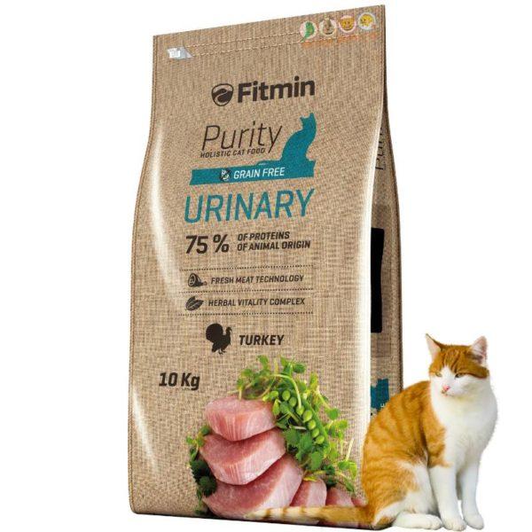 מזון לחתולים לבריאות מערכת השתן, פיטמין