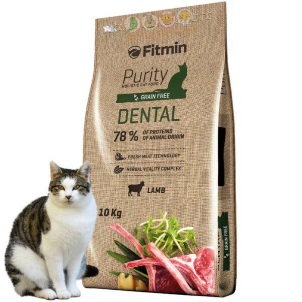 מזון רפואי לחתולים, לבריאות החניכיים