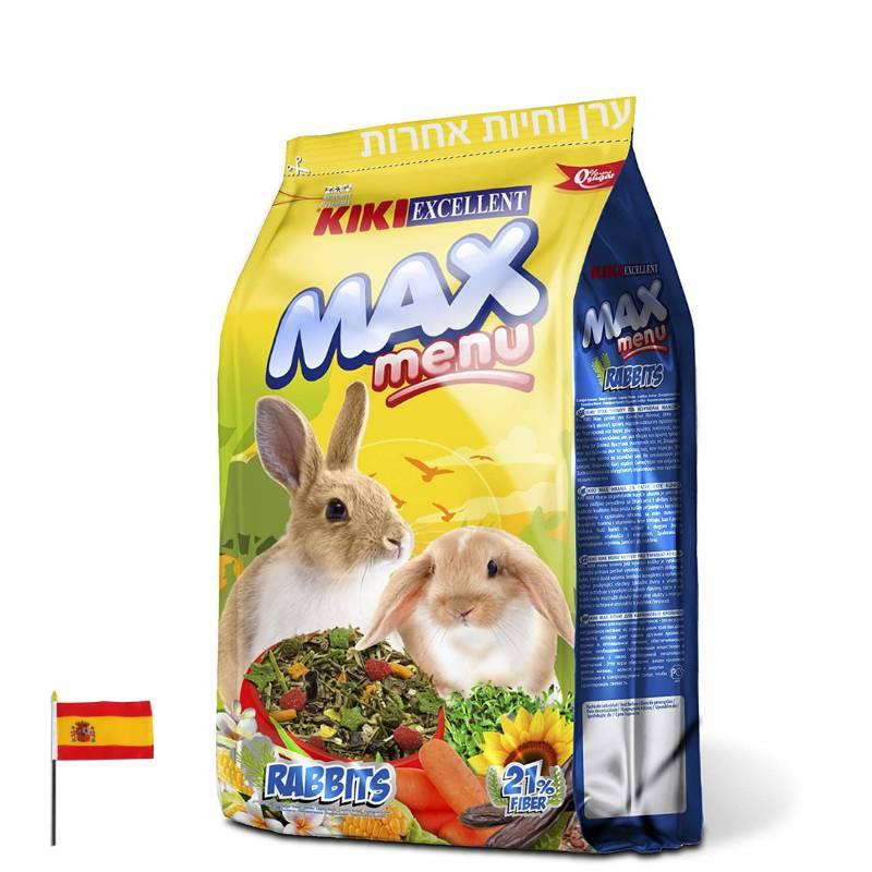שק מזון לארנבים של KIKI