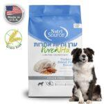 שק מזון פיור ויטה בשר בקר לכלב