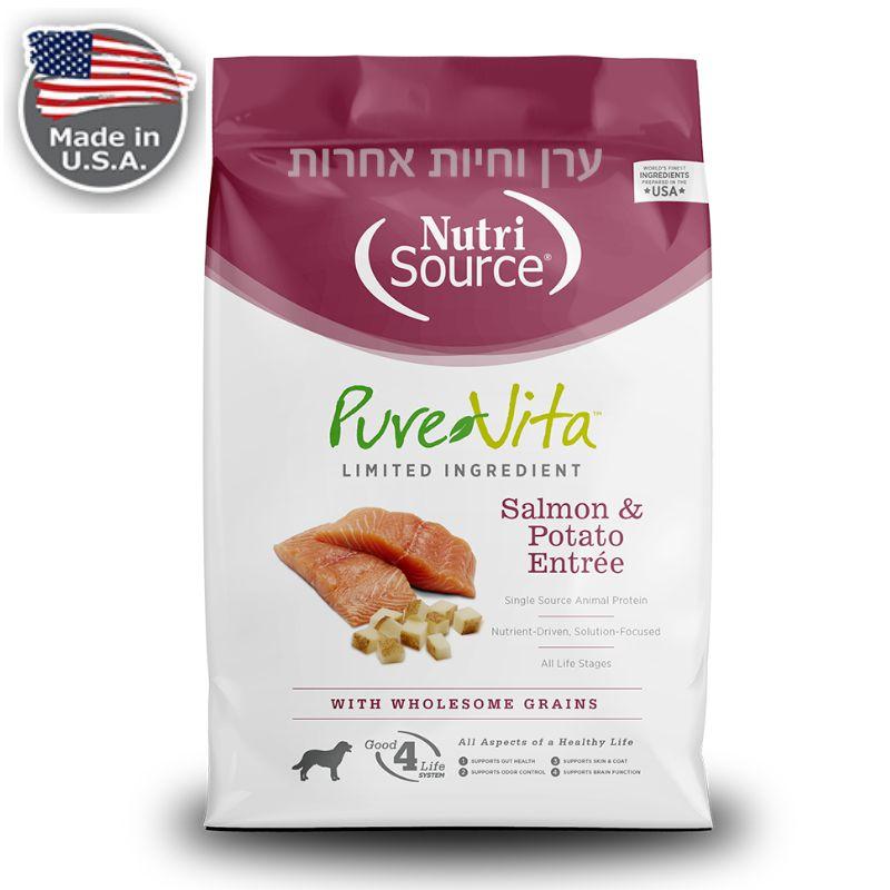 שק מזון לכלבים בטעם דג סלמון של PURE VITA