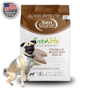מזון לכלבים רגישים Pure Vita
