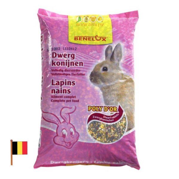 מזון תערובת לארנבים