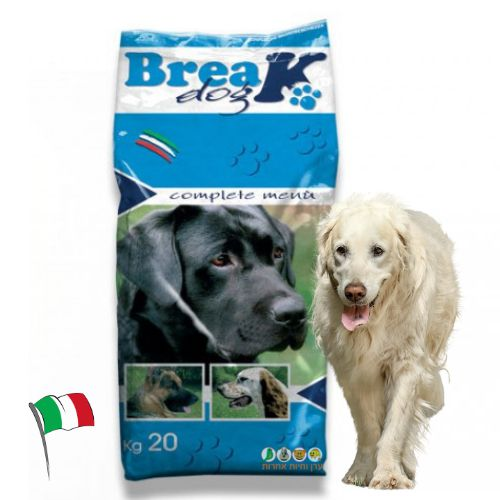"""מזון לכלבים 20 ק""""ג, בריק"""