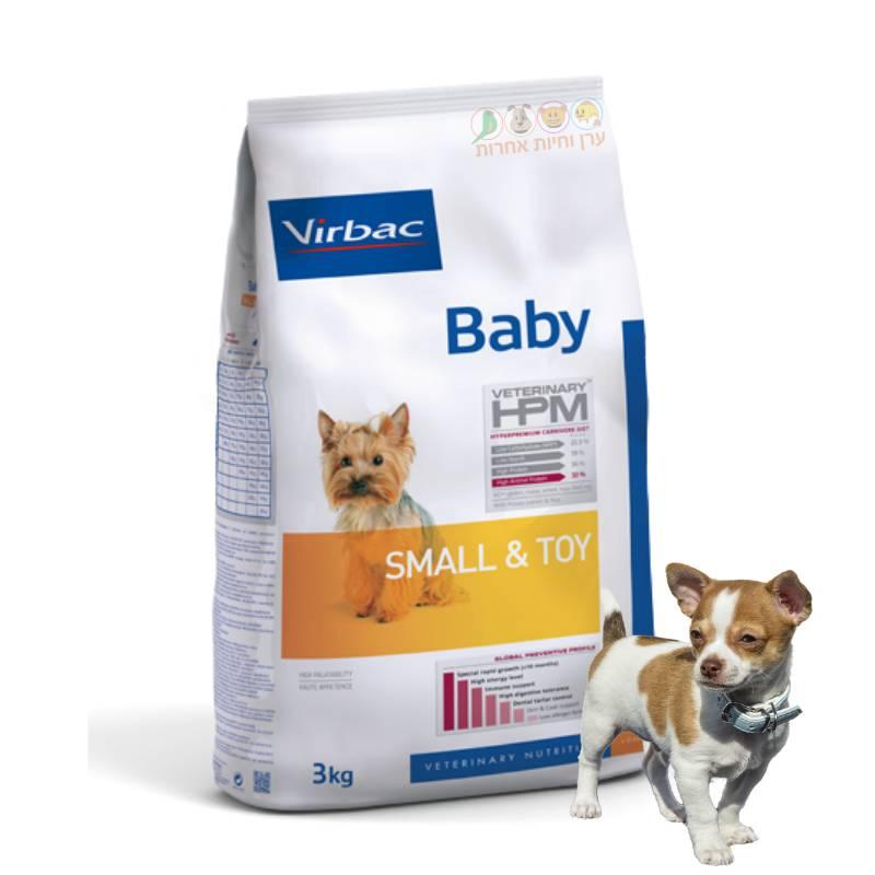 וירבק מזון לכלבים