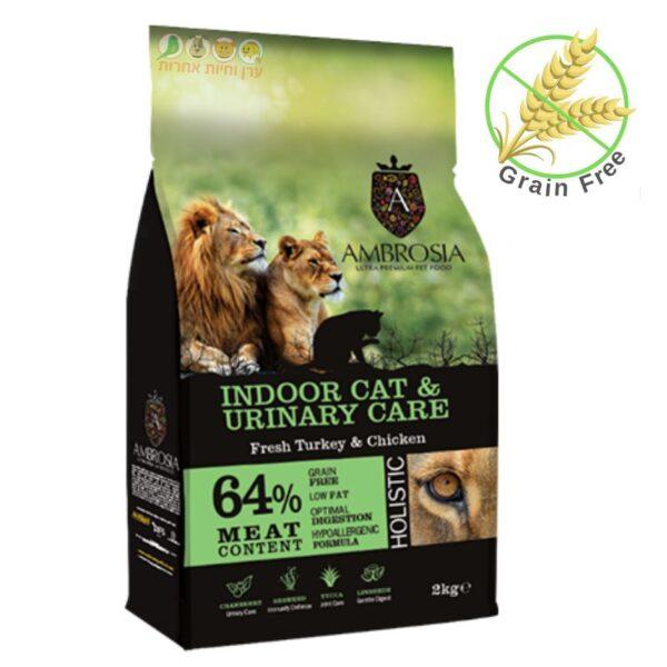 מזון הוליסטי לחתולים עם בעיות במערכת השתן, אמברוסייה