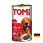 שימורים לכלבים, בשר בקר, טומי