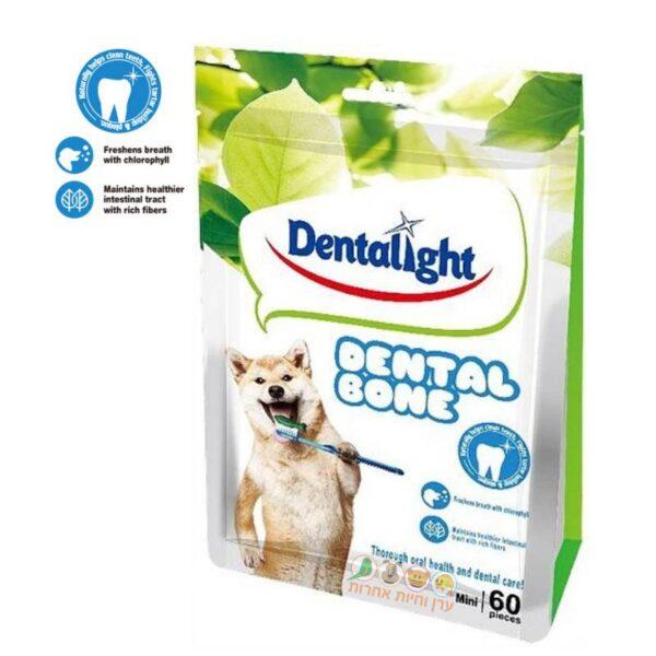 חטיף דנטלי לכלבים, לבריאות השיניים