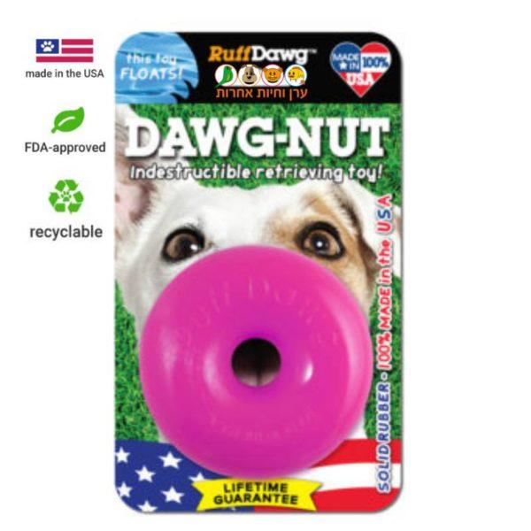צעצוע לעיסה לכלבים קטנים, חנות חיות ברחובות