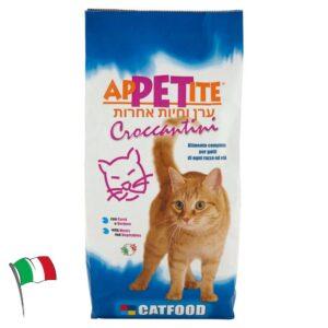 """שק מזון לחתולים במקל 20 ק""""ג תוצרת איטליה"""