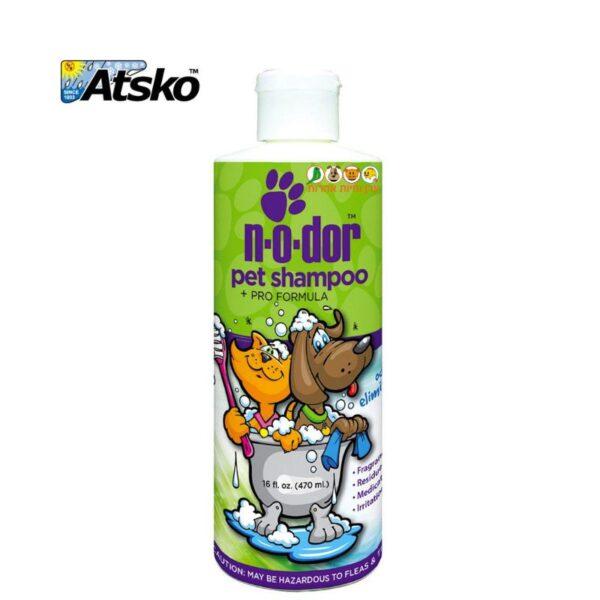שמפו ללא בישום לכלבים וחתולים