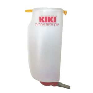 בקבוק שתיה לארנבים ומכקסמים של חברת KIKI