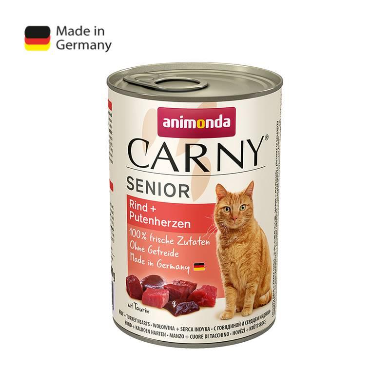 מזון רטוב לחתולי סניור