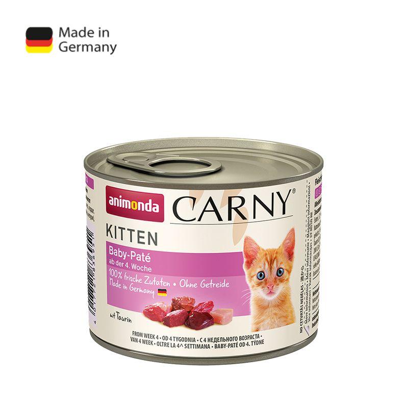 פחית קופסת שימורים לגורי חתולים של אנימונדה