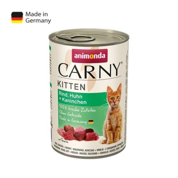 שימורים לגורי חתולים, בשר בקר עוף וארנבת, אנימונדה קרני