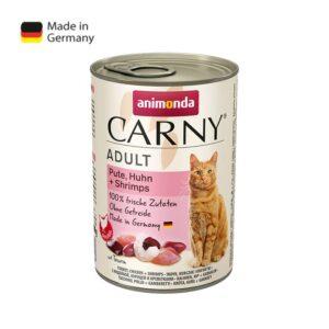 קופסת שימורים לחתולים בטעם בקר עוף ושרימפס של אנימונדה קרני