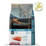 מזון סלמון לחתולים מסורסים, ללא דגנים, ברוורי