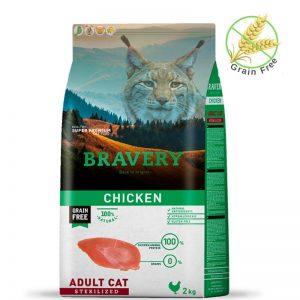 מזון ללא דגנים לחתולים מסורסים, בשר עוף, ברוורי