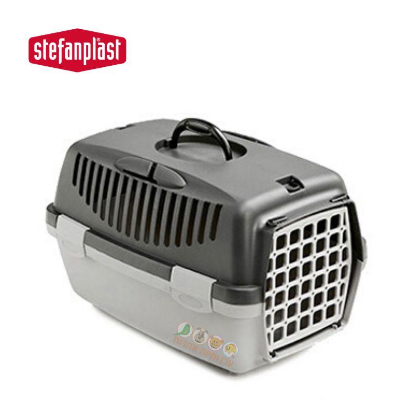 כלוב נשיאה לכלבים מגזע קטן של חברת STEFANPLAST