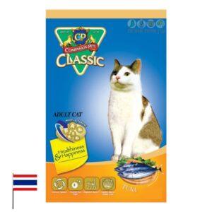 מזון טונה לחתולים תוצרת תאילנד של קלאסיק פטס