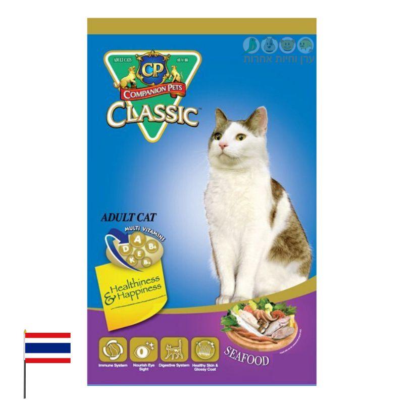מזון מאכלי ים ודגים לחתולים, CLASSIC PETS