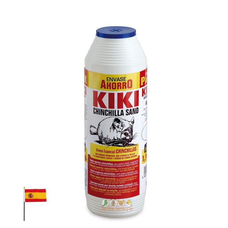 בקבוק חול אמבט לצ'ינצ'ילות של חברת KIKI
