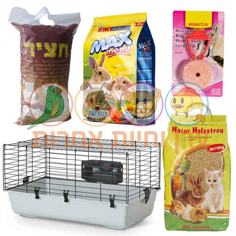 מוצרים לארנב ננסי במבצע