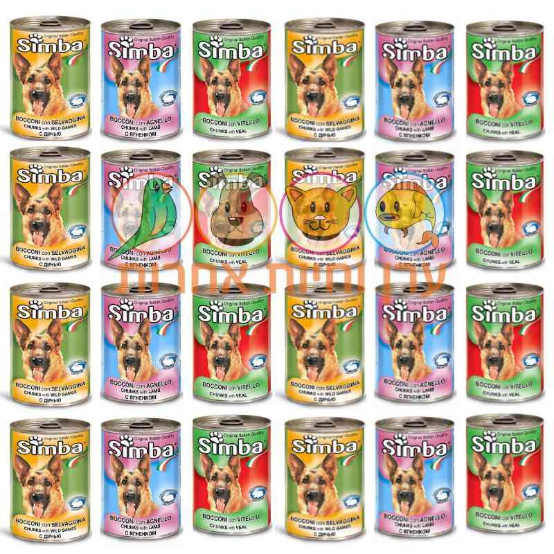 24 קופסאות שימורים לכלבים של חברת סימבה