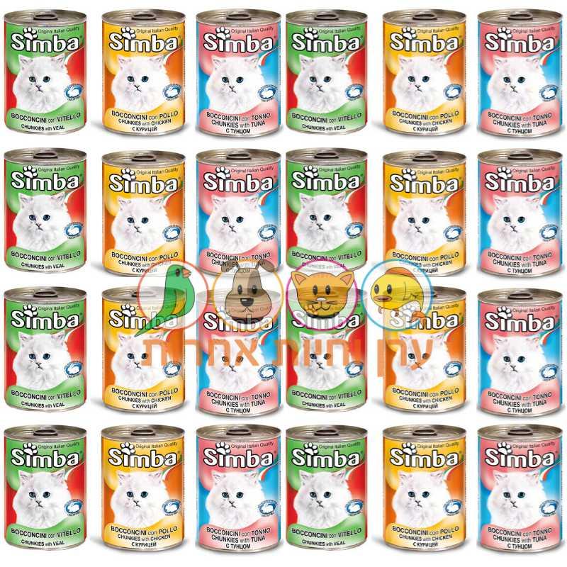 24 קופסאות מזון רטוב לחתולים במבצע