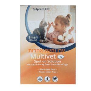 אמפולות לגורי חתולים מולטי וט