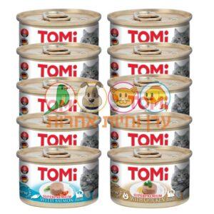 10 פחיות שימורים במבצע לחתולים של טומי