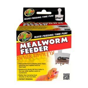 מתקן זחלים להאכלת תולעים